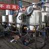 植物油精煉設備