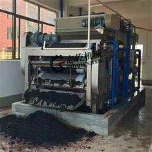 沉淀池淤泥脱水机带式压滤机厂家学校企业生活污泥挤压脱水机图片