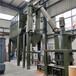 陶瓷土1200目磨粉机高岭土超细粉生产线方解石加工超细磨