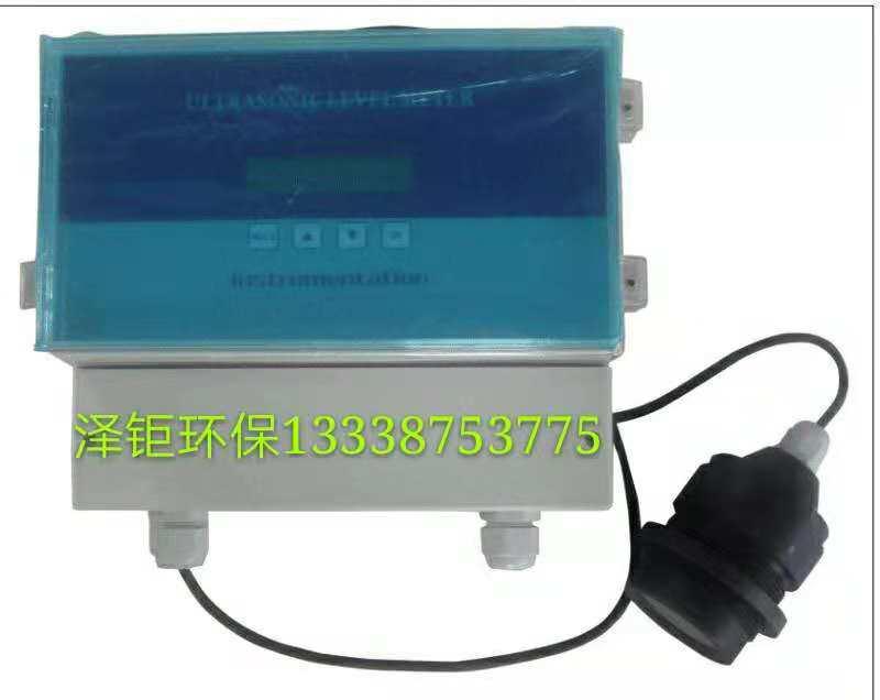 泽钜供应ZJ-L300-F分体式超声波液位计厂家直销