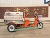 维境车业电动小型保洁车专业生产保洁车多年