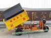 维境车业电动三轮垃圾车专业生产保洁车多年