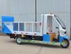 维境车业电动垃圾运桶车经济实用操作方便