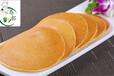玉米饼哪家好吃