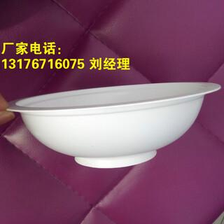 耐高温pp一次性塑料碗/耐低温梅菜扣肉碗图片6