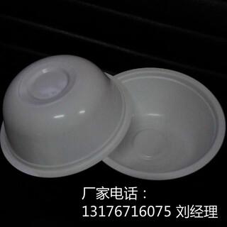 耐高温pp一次性塑料碗/耐低温梅菜扣肉碗图片4