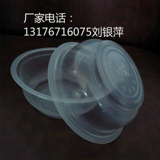 耐高温pp一次性塑料碗/耐低温梅菜扣肉碗图片2