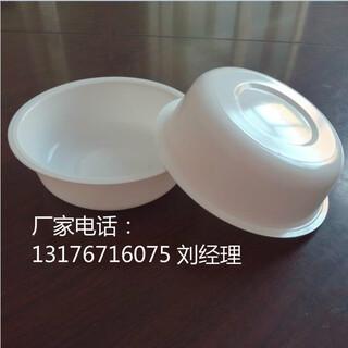 耐高温pp一次性塑料碗/耐低温梅菜扣肉碗图片1