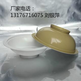 耐高温扣肉碗,真空包装一次性塑料梅菜扣肉碗生产厂家图片6