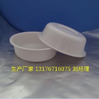 耐高温扣肉碗,真空包装一次性塑料梅菜扣肉碗生产厂家图片5