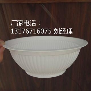evoh高阻隔碗一次性塑料梅菜扣肉碗图片3