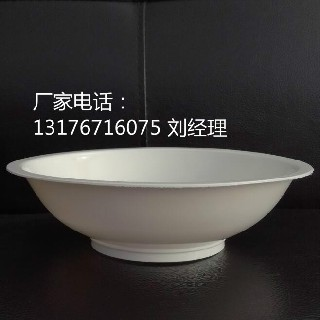evoh高阻隔碗一次性塑料梅菜扣肉碗图片2