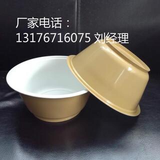 耐高温一次性打包碗/pp梅菜扣肉碗图片1