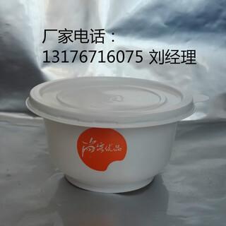 厂家350g扣肉碗,耐高温梅菜扣肉碗图片6