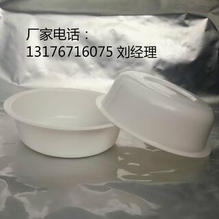 气调包装机耐高温扣肉碗,真空包装机梅菜扣肉碗图片6