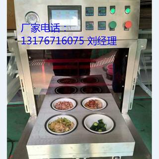 气调包装机耐高温扣肉碗,真空包装机梅菜扣肉碗图片4