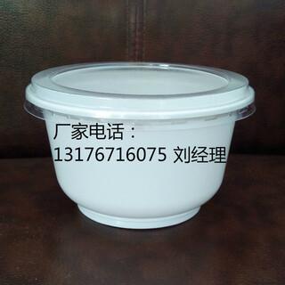 155口径梅菜扣肉碗,耐高温pp塑料扣肉碗图片5