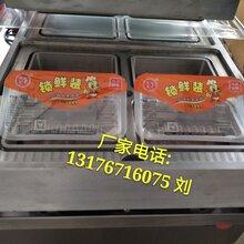 小龙虾气调锁鲜包装机专用塑料盒,气调锁鲜塑料包装盒