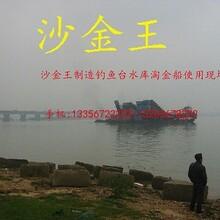 沙金机械沙金机械朝鲜使用凌威矿沙机械砂金王多图