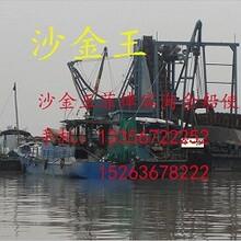淘金WD60淘金船,中国优秀制造商