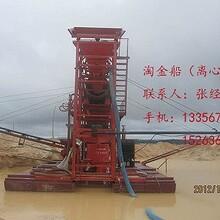采金WD60淘金船,中国优质淘金机械设备