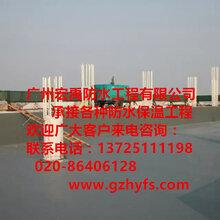 广州外墙防水工程、专业外墙防水公司、地下室外墙防水工程量、屋面防水公司
