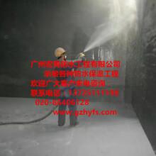 广州聚脲防水喷涂施工工艺、高铁聚脲防水防腐施工、聚脲喷涂施工方案、专业防腐施工、罐体聚脲防腐