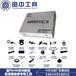 HW18710变速箱工具重汽变速箱配套工具