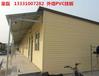 PVC外墙挂板彩石金属瓦沥青瓦厂家直销批发零售