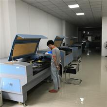亞克力發光字激光切割機1390激光雕刻機雙頭130W激光切割機圖片