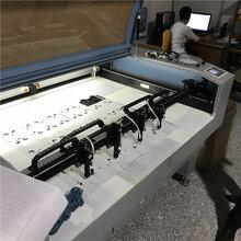 供应橡胶印刷纸板白卡纸激光雕刻机印刷厂专用不发黄不糊边图片