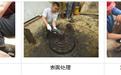 浙江索雷电动机轴颈磨损修复方法