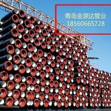 蚌埠供水球墨铸铁管厂家销售图片