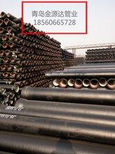 合肥K7球墨铸铁管厂家价格图片