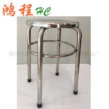 专业生产不锈钢圆凳办公椅子凳子批发价格可定做金属餐椅加厚耐用不锈钢椅图片