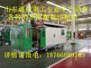 浙江全自动机油桶吹塑机油桶全自动吹塑机机油壶生产设备