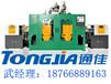 山东通佳全自动中空吹塑机专业生产各类机油桶润滑油桶防冻液桶等产品