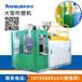 50L100L120L160L塑料桶生產機器廠家