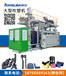 汽车风管生产线气车风管吹塑机价格通佳首选
