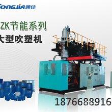 堆碼桶生產設備