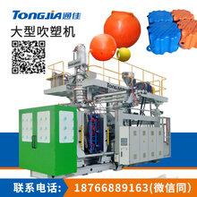 养殖浮球生产设备