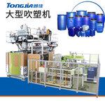 液位桶的吹塑机器设备塑料机械设备