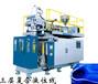 河北唐山吹塑設備,塑料桶加工設備,50升化工桶生產設備