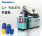 通佳化工包裝桶設備,常州通佳200L化工桶吹塑機質量可靠