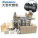 湖南化糞池生產機器設備廠、化糞池生產設備
