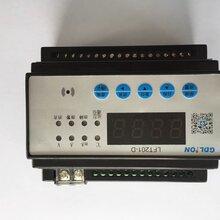 智慧式用电安全隐患监管服务系统为山东提供智慧用电服务