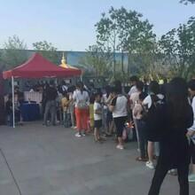 杭州雨屋出租科技vr体验暑期科技科普展览教育