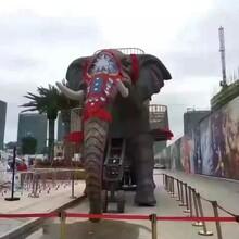 浙江拽象拖犀仿真机械大象仿真恐龙出售租赁