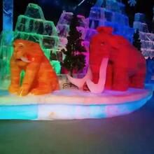 漯河冰雕展制作厂家夏季冰雕展览互动暖场冰雕展租赁