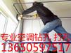 重庆长寿区空调维修钻孔服务部